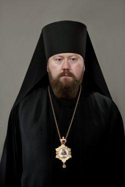 Епископ Бежецкий и Весьегонский Филарет